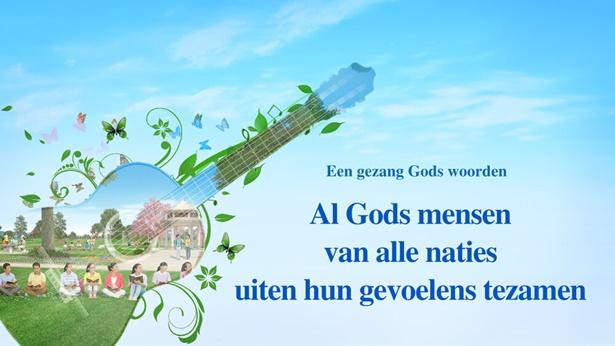 Al Gods mensen van alle naties uiten hun gevoelens tezamen