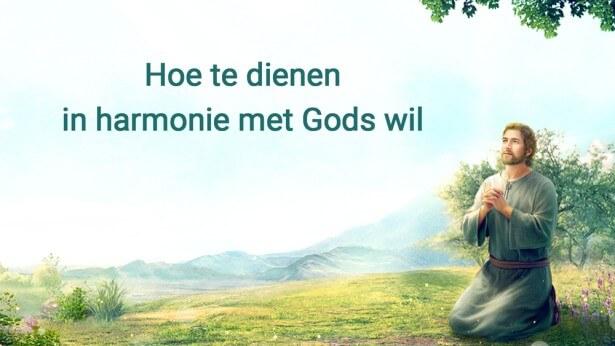 Hoe te dienen in harmonie met Gods wil