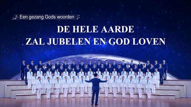 25 De hele aarde zal jubelen en God loven